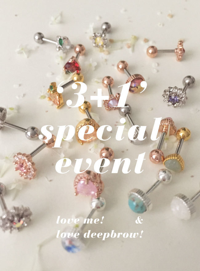 [~6/21 진행] (써지컬 스틸) love me piercing collection ღ3+1ღ